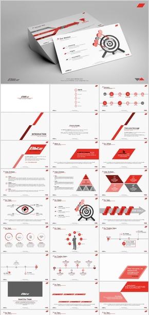 欧美商务计划公司团队介绍产品发布图表模板