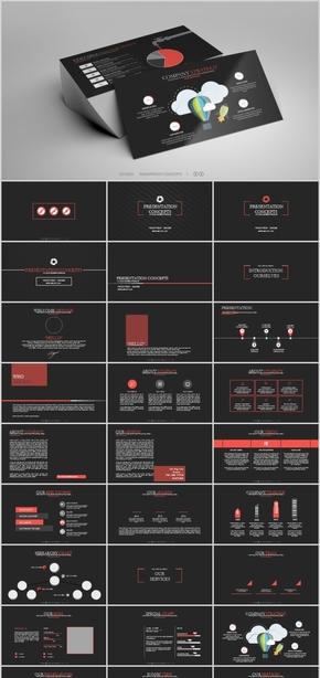欧美商业计划公司团队介绍产品发布模板