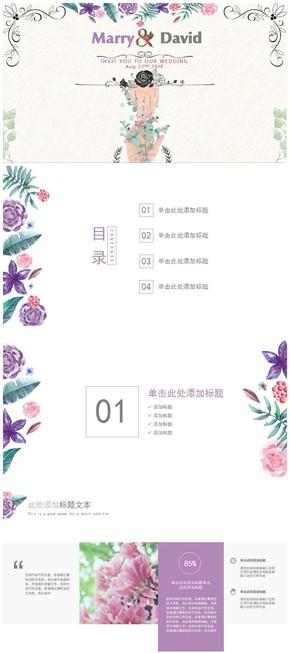 欧式花纹求婚订婚婚礼结婚纪念模板