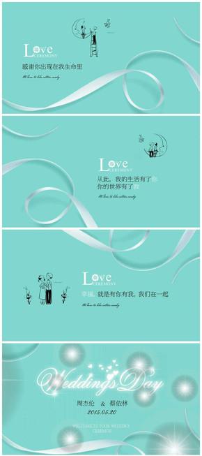 婚礼、婚庆、婚宴PPT模板12