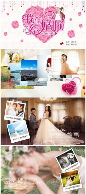 婚礼、婚庆、婚宴PPT模板11