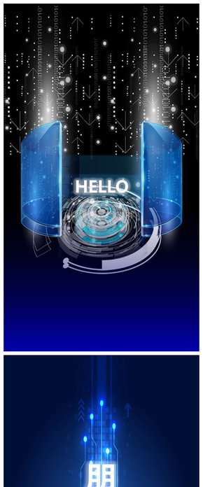 抖音洗碗機抖音PPT新產品發布項目介紹