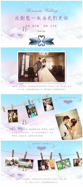 【开场】浪漫清新婚礼片头开场视频情人节求婚PPT