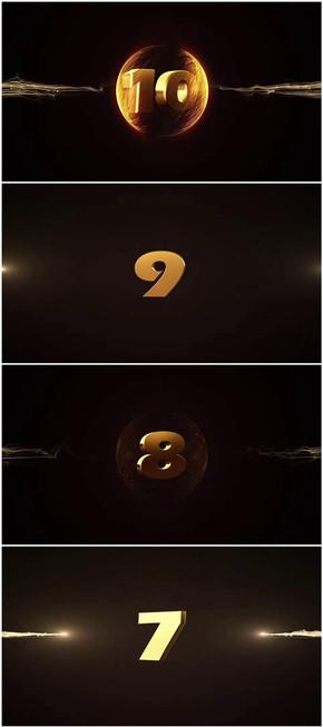 金色大气粒子3维文字10秒倒计时