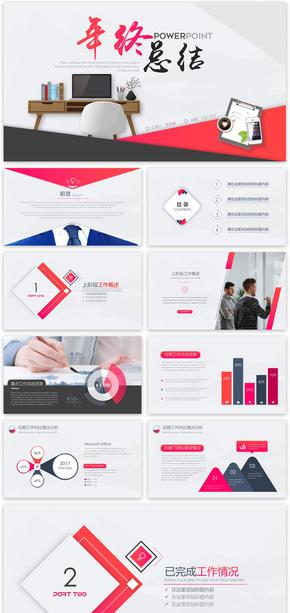 年终总结新年计划工作汇报阶段销售业绩汇报简约红色公司介绍企业文化商务策划方案通用PPT模板