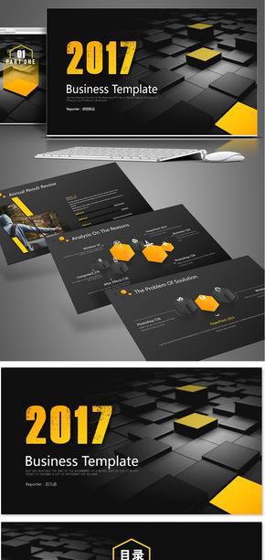 【君先森】黑色质感方块丨总结计划商业汇报融资计划公司介绍企业简介产品推广宣传