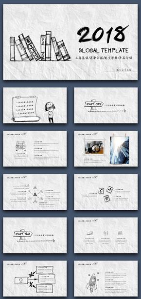 简约手绘教育培训PPT模板丨中小学教师教学老师幼教儿童卡通说课件PPT