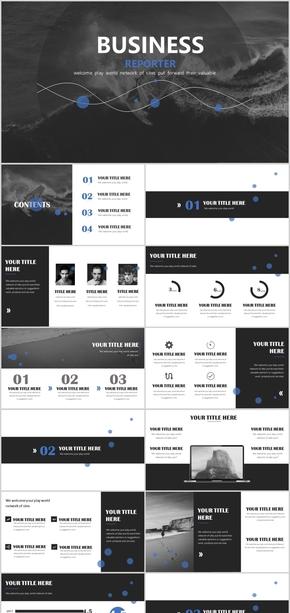 蓝黑欧美风企业宣传企业简介商业展示商业汇报工作总结汇报计划商业创业融资计划等商务通用PPT模板