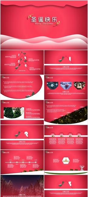 圣诞风格工作汇报年终总结PPT模板2018