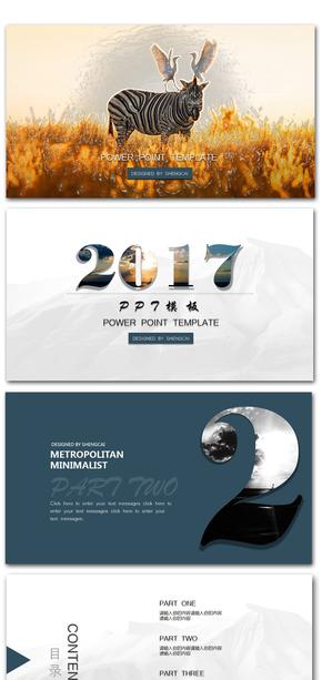 【生菜】2017年终总结计划工作汇报演示模板-《MILU》-2017商务大气介绍简约商务PPT模板