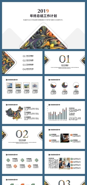 【生菜丨原创实用精品4】美景 秋天 年终总结工作报告商业汇报公司年终总结