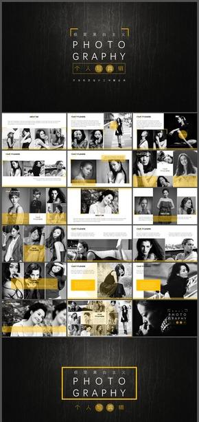 07【方古】旅游相册摄影个人写真黑白时尚个性经典欧美电子相册