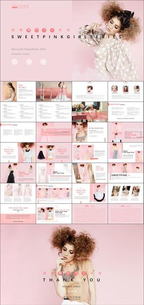 27【方古】2017最新时尚粉色甜蜜少女婚纱品牌独立设计师作品宣传画册