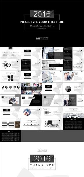 20【方古】欧美黑白时尚经典商务大气品牌宣讲IOS风格模板