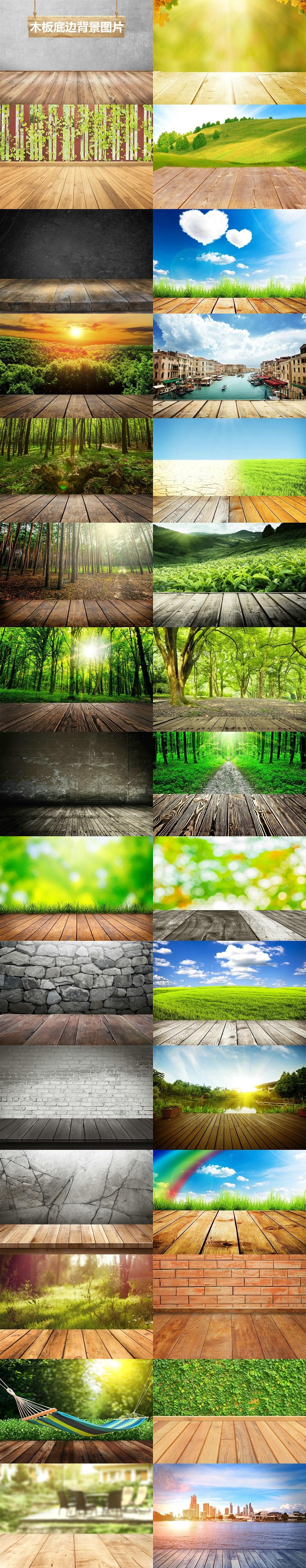 木板木质艺术设计图片素材