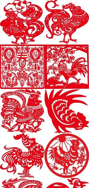 26张鸡年剪纸png图标