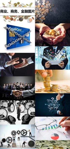 商业、商务、金融图片