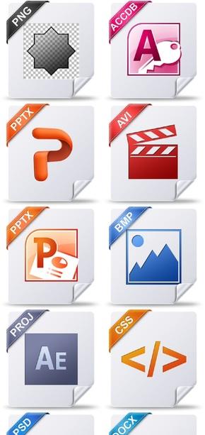 40个文件格式PNG图标
