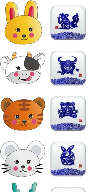 儿童卡通风格+青花瓷12生肖PNG图标两套