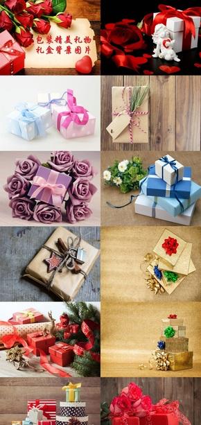 包装精美礼物礼盒背景图片