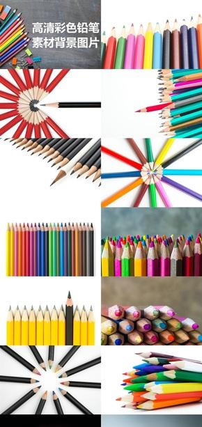 高清彩色铅笔素材背景图片