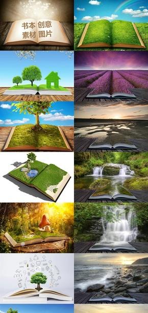 书本创意素材图片