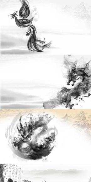 经典中国风PPT背景图片
