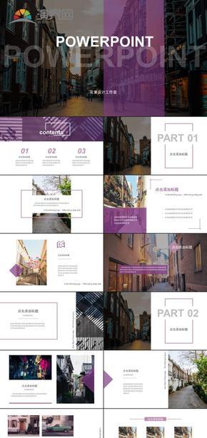 紫色歐美雜志風模板