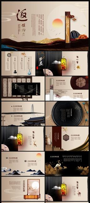 【金色】复古奢华中式地产古风广告PPT模板