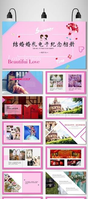 结婚婚礼求婚订婚典礼结婚周年婚庆电子相册PPT模板