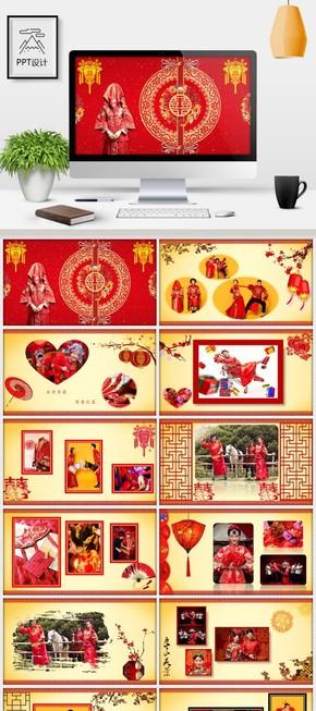 中国风中式婚礼古典婚礼结婚典礼订婚纪念日电子相册