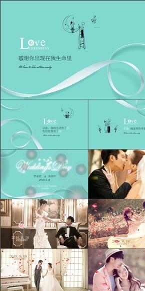 浪漫婚礼开场情人节表白电子相册动态PPT模板