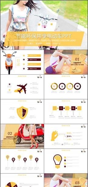 葡萄创业项目市场分析投资回报产品介绍PPT模板