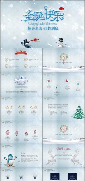 蓝色圣诞节圣诞快乐商务通用动态PPT模板
