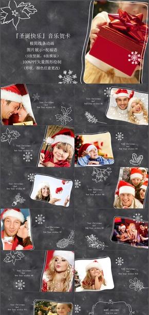 极简线条动画圣诞快乐黑板风格动态PPT模板