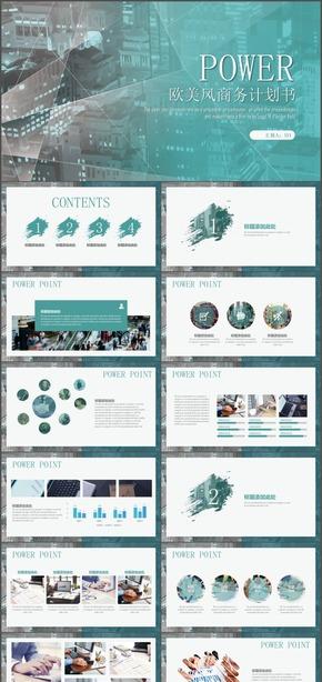 时尚创意欧美范商务通用动态PPT模板