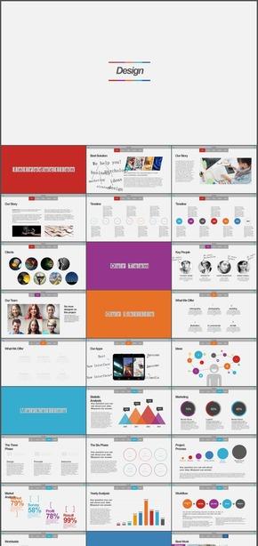 欧美公司简介企业推广品牌介绍动态PPT模板