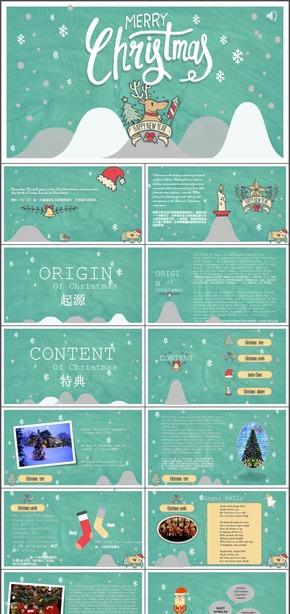 可爱圣诞节英文介绍动态PPT模板
