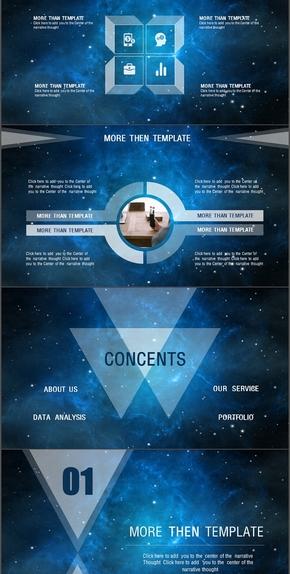 深藍色動態科幻風格商業報告ppt模板