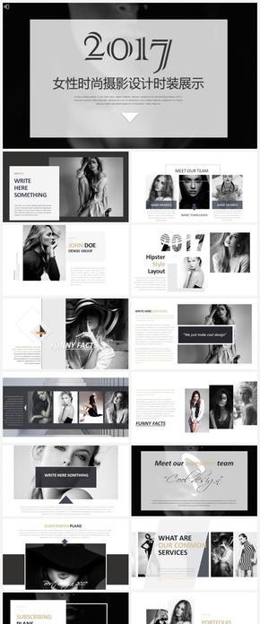 杂质风女性时尚摄影设计时装展示PPT模板