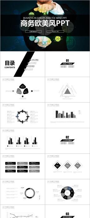 黑色創意 商務歐美風 工作計劃PPT模版