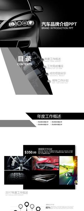 黑色简约汽车营销策划方案产品介绍PPT