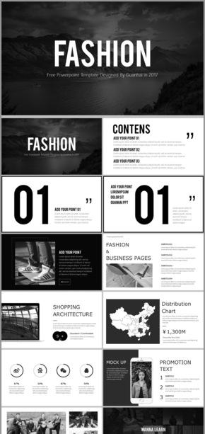 经典黑白灰欧美风格抽象创意PPT模板