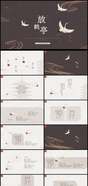 原创中国风PPT模板古典大气清新文艺传统