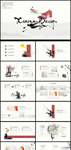 创意中国风文艺动态PPT模板