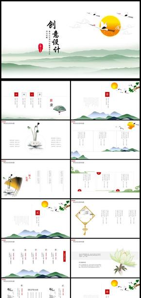 中国风文艺创意设计通用PPT模板