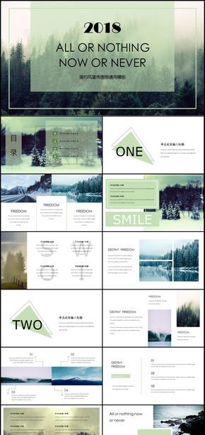 创意简约杂志风画册公司宣传策划ppt模板
