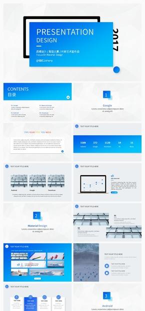 柔美渐变蓝material design设计动态商务通用互联网信息数据演示模板