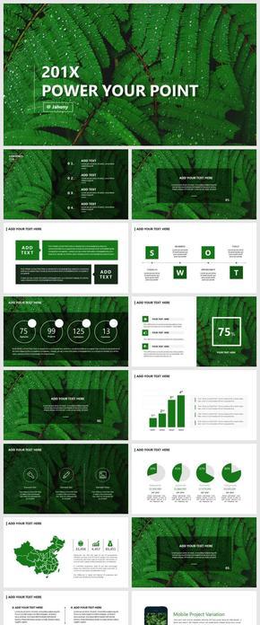绿色欧美大图风自然环保节能公益演讲PPT模板