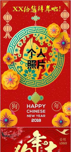 春节拜年竖幅贺卡二张,图片中元素均可单独移动替换